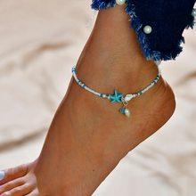 Винтажные пляжные ножные браслеты для женщин, Ретро стиль, подвеска в виде колокольчика, украшения для ног, сандалии с босоножками, браслет ...(Китай)