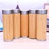 Di bambù naturale