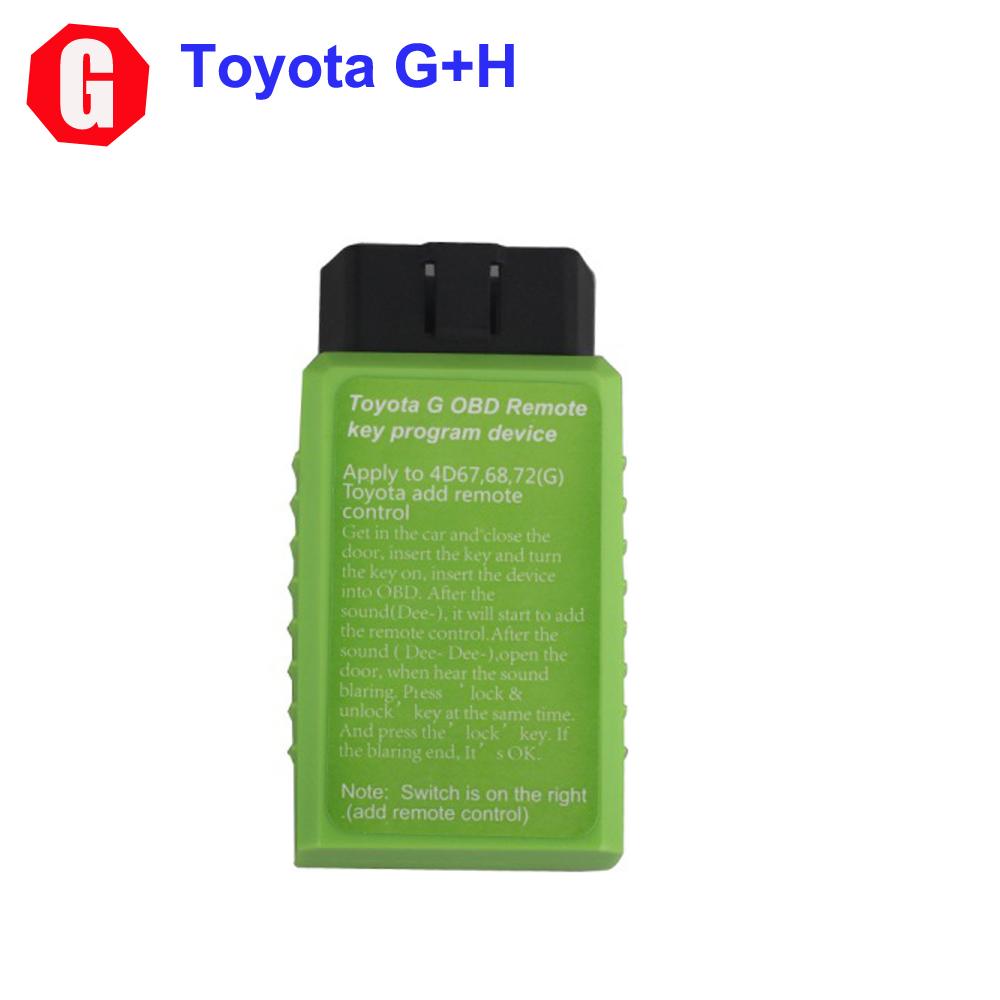 Бесплатная доставка! Автомобиля OBD дистанционного программатор ключей для Toyota G и Toyota H чип поддержка программирование
