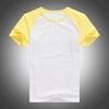 सफेद/पीले