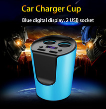 SAST intelligent car charger according to different mobile phone to adjust the charge current digital monitoring battery voltage