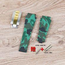 Мужские аксессуары для часов, часы для часов, черный, зеленый силиконовый, 21 мм, изогнутый водонепроницаемый ремешок для часов(Китай)