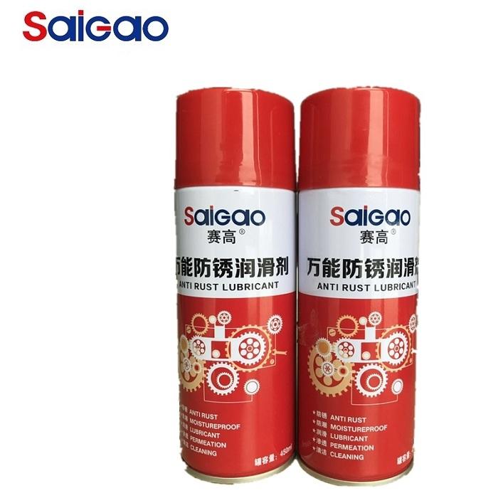 Multi Functional Oil Based Anti Rust  Lubricant Spray