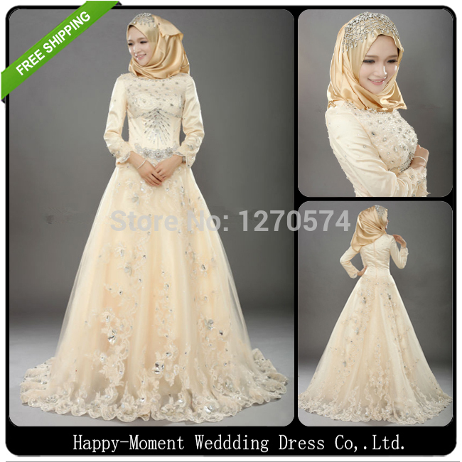 Elegant Long Sleeve Wedding Dresses Muslim Dress 2015: 2015 Islamic Elegant Bridal Ball Gown Champagne Tulle