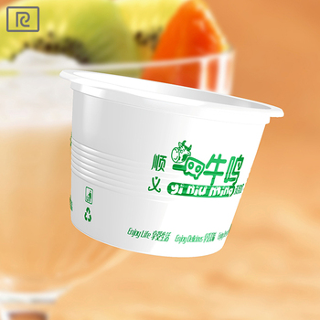L300-A PP 10oz 300ml custom printing disposable plastic soup cups for takeout foods