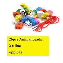 Деревянные игрушки с рисунками животных, 26 шт./лот, бисер для игр, обучающая игрушка для детей, WYQ(Китай)