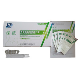 High Quality TF Transferrin Rapid Diagnostic Test Cassette