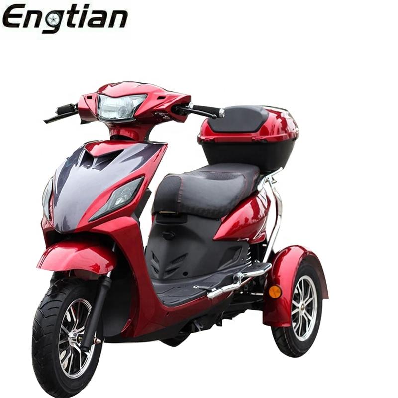 Китайский поставщик, Электрический скутер, трехколесный электрический трехколесный велосипед для взрослых