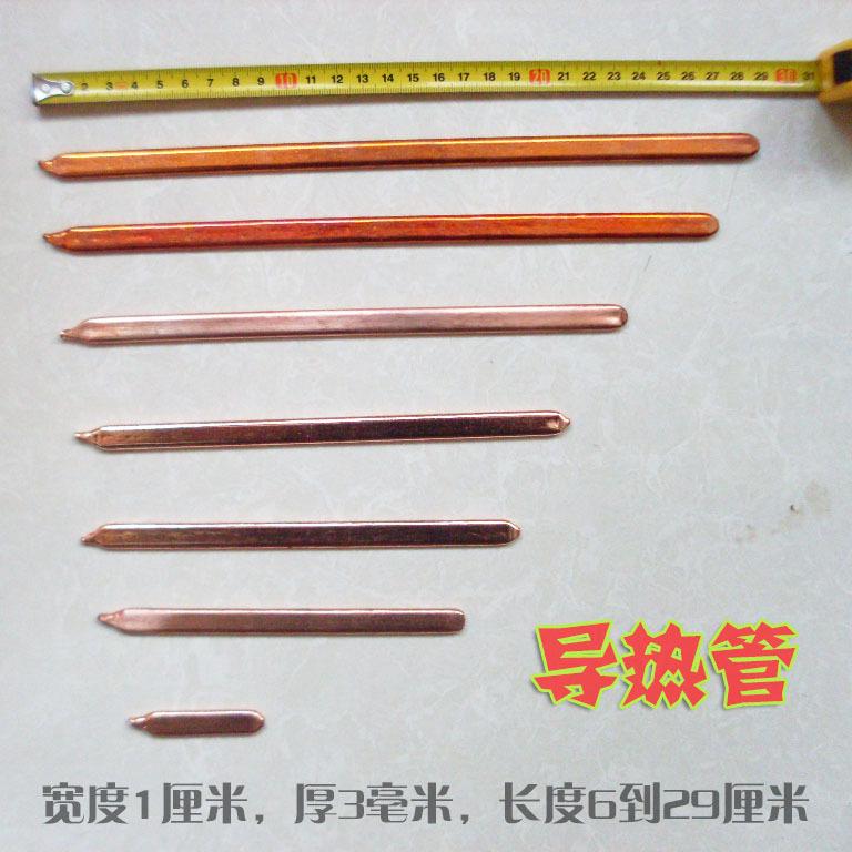 Heat Pipe: Heat Pipe Diy