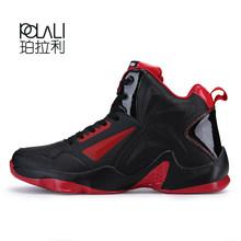 Мужские кроссовки для баскетбола, дышащие кроссовки с амортизирующим эффектом, спортивная обувь из кожи с высоким берцем, размер 46(Китай)