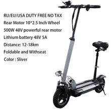 Максимальная скорость 52 км/ч 48 в 800 Вт Электрический скутер на большое расстояние 144 км 48 В 36AH батарея складной электрический скутер скейтбор...(Китай)