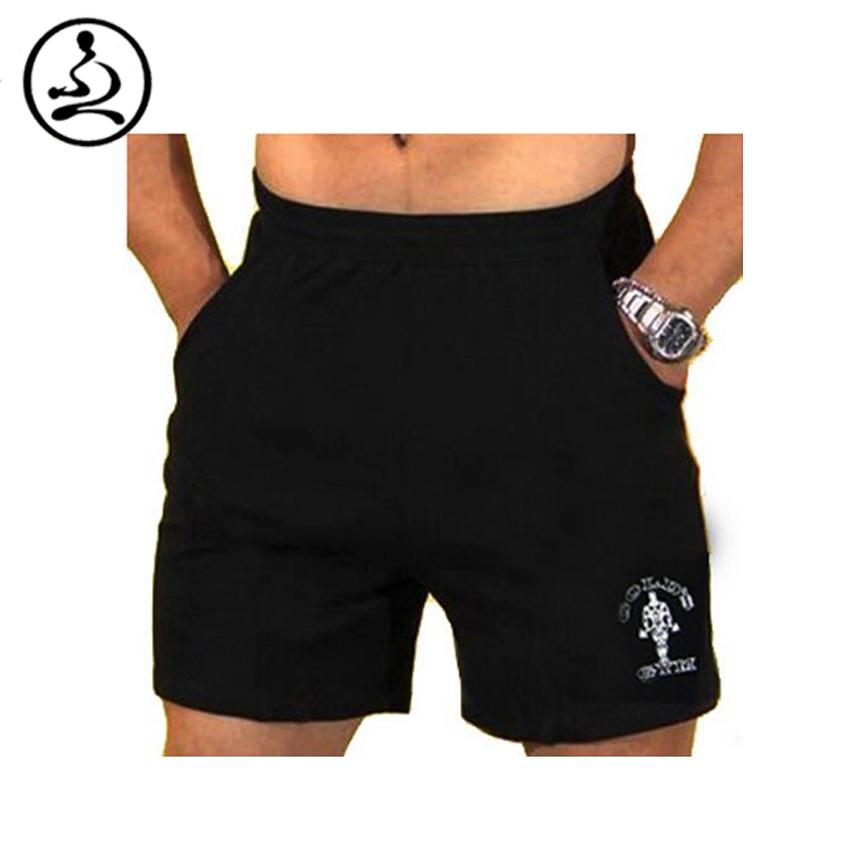 Clothing stores for short men