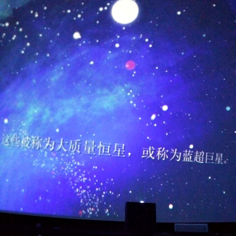 Hot selling portable planetarium projector used for astronomy