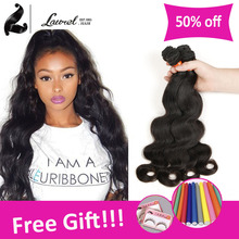 3 Bundles Brazilian Body Wave Grade 8A Brazilian Virgin Hair Beauty Forever 18 20 22 Inch