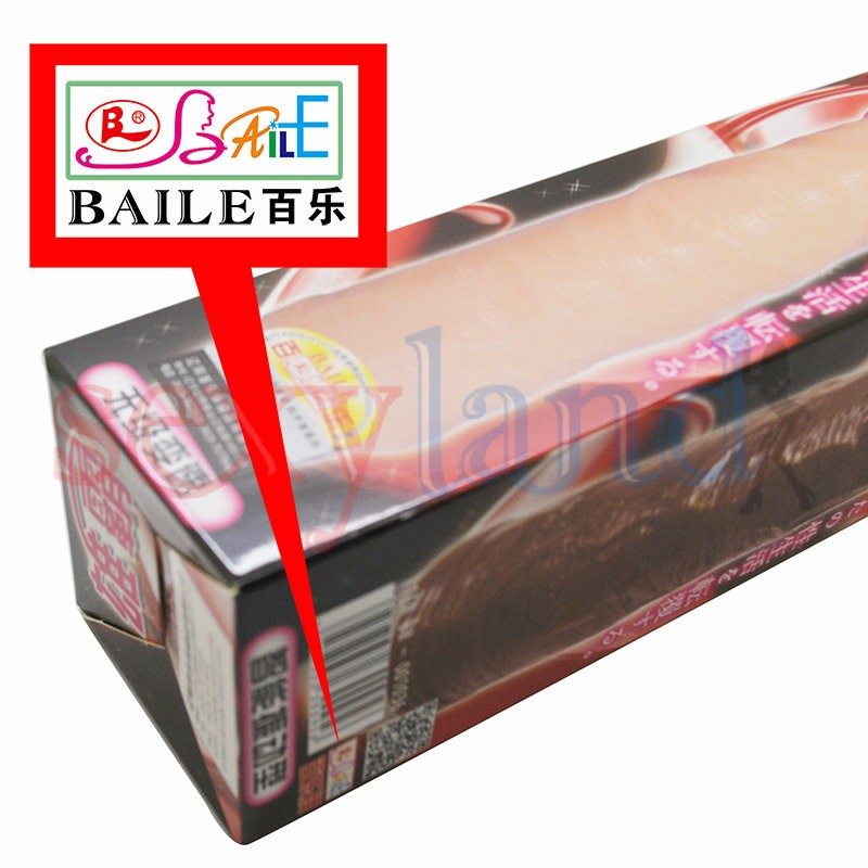 Detail Feedback Questions about Baile Multi Speed Fleshcolor Realistic Penis Vibrating Dildos, Female Adult Sex Products Sex Toys for Women on Aliexpress.com - alibaba group - 웹