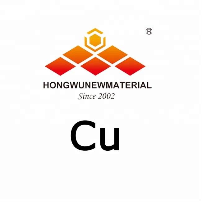 Заводская цена, медный наночастик/медь наночастиц 20 нм 40 нм 70 нм 100 нм