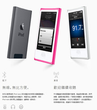 100% Brand NewFOR IPOD nano7 7th Generation 8GB FM VIDEO E-Book With camera MP3 MUSIC PLAYER FREE SHIP A variety of language