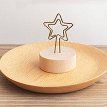 2 шт. металлическая звезда деревянные зажимы для заметок скрапбукинги фото зажимы подставка держатель для карт банкнот сообщения ремесла о...(Китай)