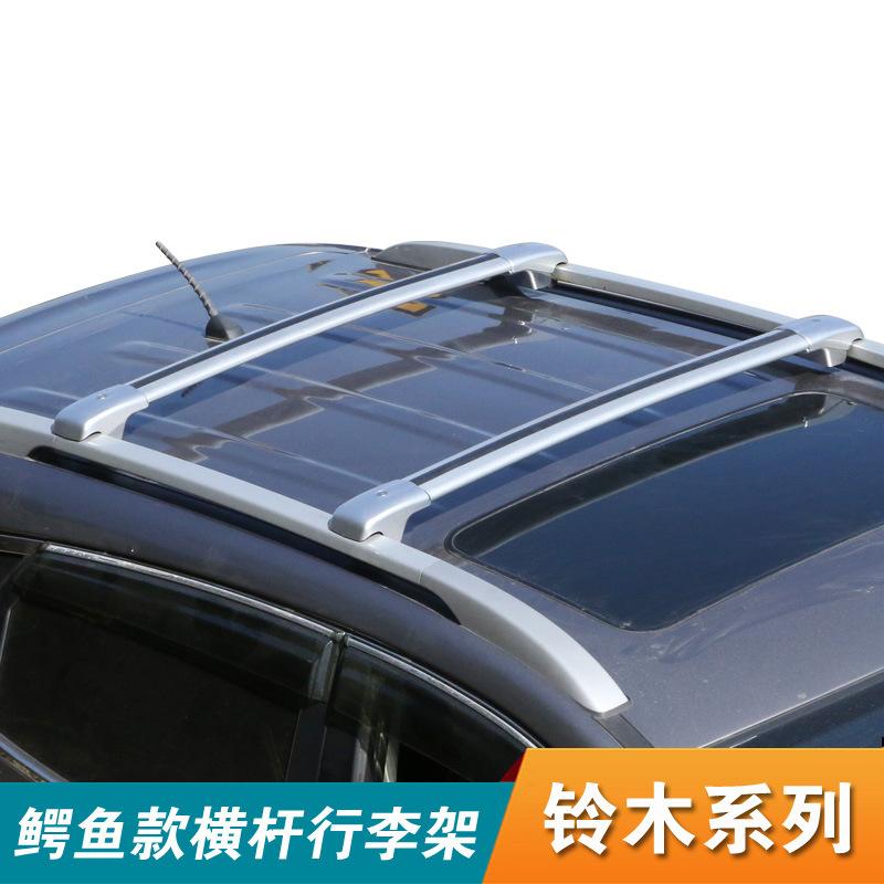 galerie de toit universelle galerie de toit universelle galerie voiture universelle pack. Black Bedroom Furniture Sets. Home Design Ideas