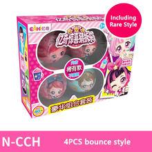 Кукла-сюрприз Eaki LOL, Оригинальная кукла-эльф для маленьких девочек(Китай)