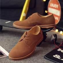 Мужские классические свадебные туфли; Мужские модельные туфли больших размеров; повседневные туфли в стиле дерби; мужские деловые туфли; ...(China)