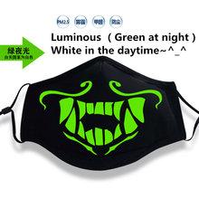 Светящаяся маска LOL KDA для девочек и мальчиков, маска для косплея, аксессуары для костюма, Рождественское украшение(Китай)