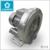 700W Electric Air Blower For Industrrial Vacuum Cleaner Pump