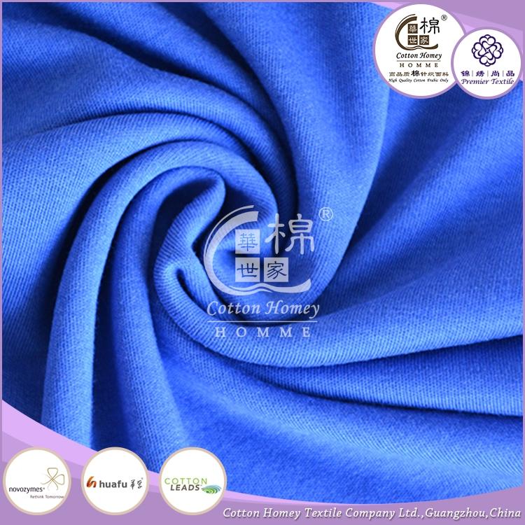 wholesale underwear fabric men shirt cotton modal spandex t shirt fabric knitted wholesale modal fabric