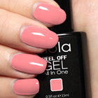 Polish Beauty Choice 3 In 1 1 Step Gel Polish Private Label With Competitive Price