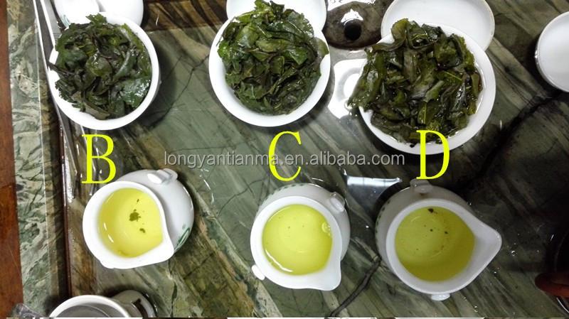 Oolong Tie Guan Yin tea - 4uTea | 4uTea.com