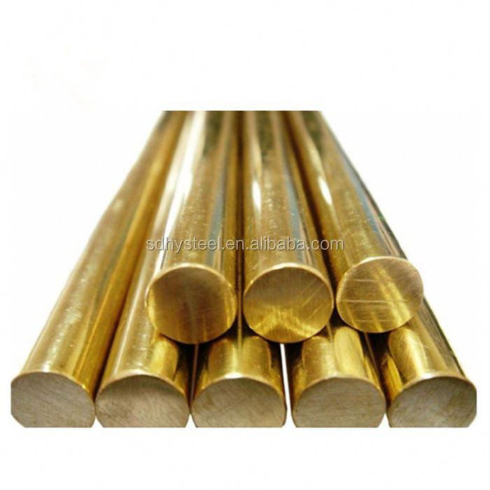 Free cutting private custom brass alloy bar brass rod