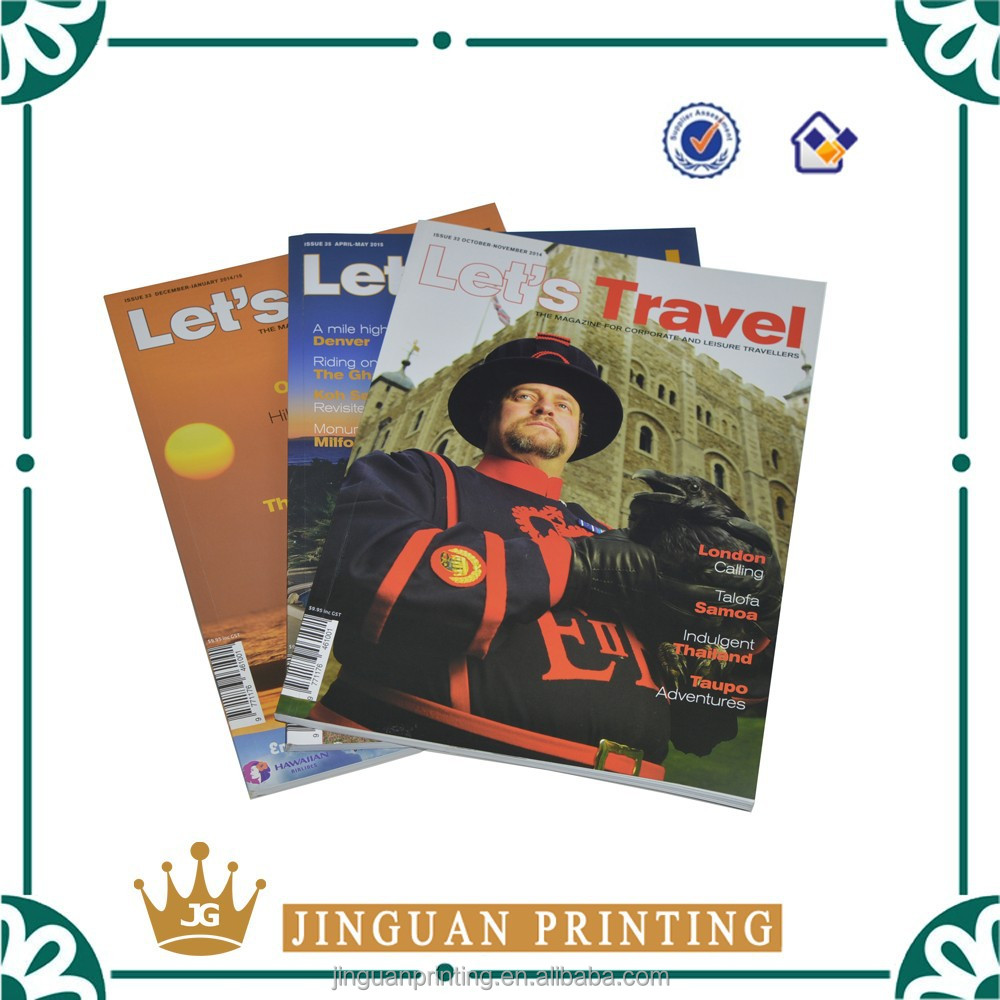 Technology Management Image: Cleap Glossy Low Cost Magazine Printing Service