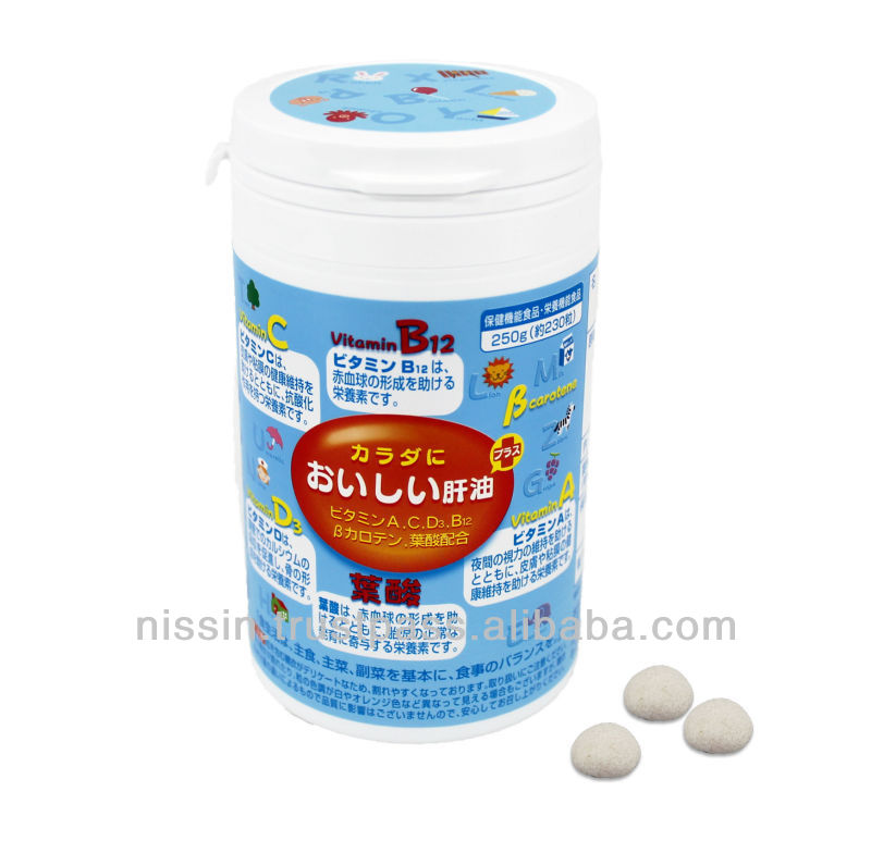Supplement Of Cod Liver Oil With Vitamin A And Vitamin D Content Buy Cod Liver Oil Vitamin Supplement Product On Alibaba Com