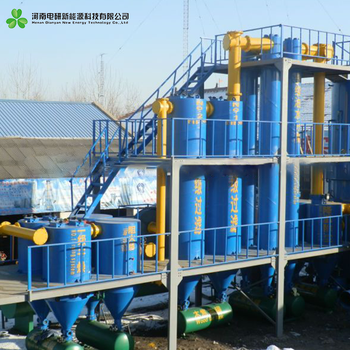 CE Certified 500KW / 1MW / 5MW City Waste Gasifier Power Ganeration / Garbage Gasification Power Plant