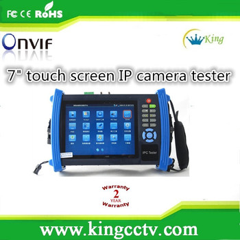 KingCCTV Newest ip video analyzer 7 inch touch screen ipc cctv tester