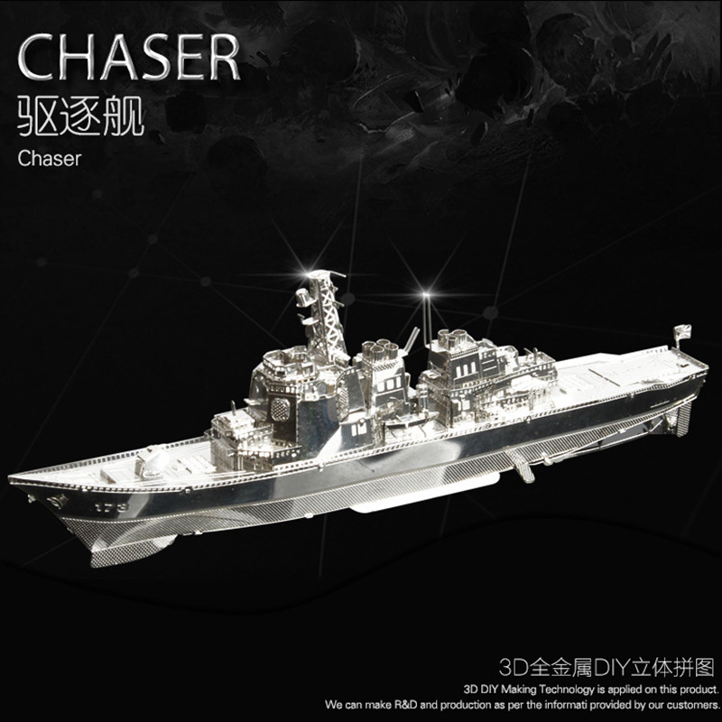 Wholesale price USS ARIZONA 3D Assembled puzzle Metal model stainless steel arts 2 Sheets engraving Funny