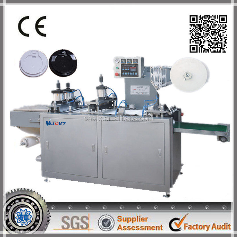full automatic high speed plastic cup lid machine