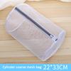 Cylinder coarse mesh bag 22x33CM