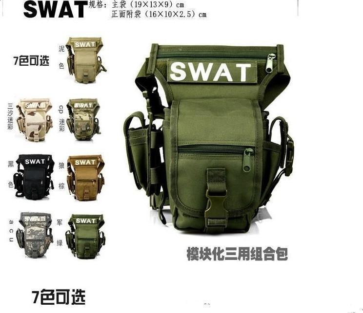 Тактическая сумка набедренная(пояс-нога) 4 ( олива).  Рюкзак туристический тravel еxtreme scout 50 зелёный...