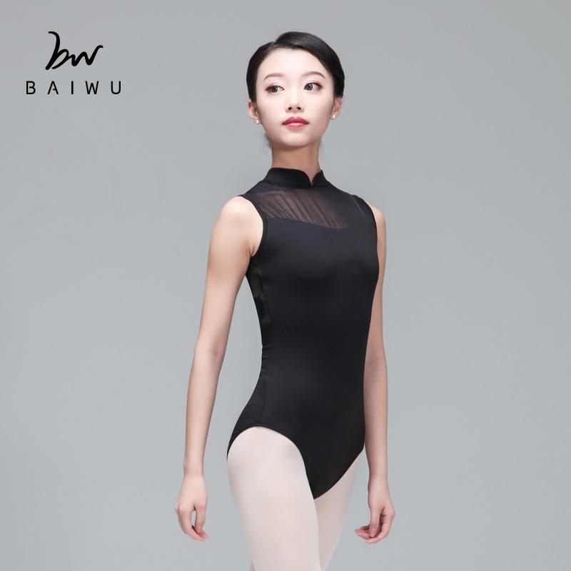 118141030 Baiwu сетчатый розовый танцевальный трико с низкой спинкой для женщин
