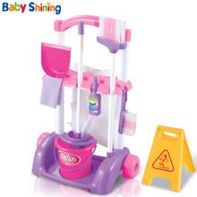 Детский набор для уборки дома, детский пылесос для уборки, От 3 до 7 лет(Китай)