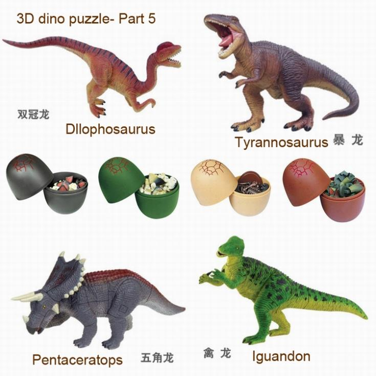 Dinosaurs Mdf Toy Box Childrens Storage Toys Games Books: Aliexpress.com : Buy Free Shipping 4pcs 3D Dinosaurs