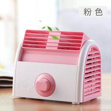 Мини-маленький домашний электрический вентилятор, общий кондиционер, зарядка, маленькие вентиляторы, офисный Настольный вентилятор для ст...(Китай)