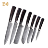 7pcs Damascus knives set