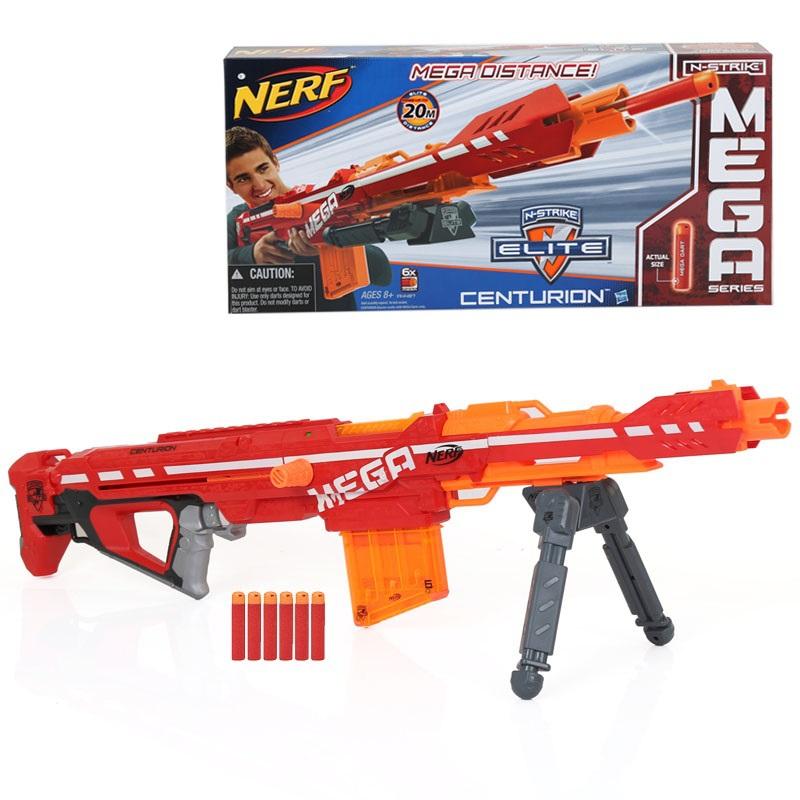Free Shipping Licensed High Qulity Nerf N Strike ELITE ...