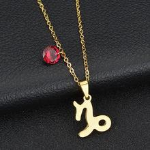 Ожерелье Nextvance с кулоном из нержавеющей стали, 12 шт.(Китай)