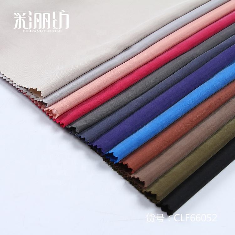 Мягкая одноцветная Спортивная одежда для йоги из модала и хлопка