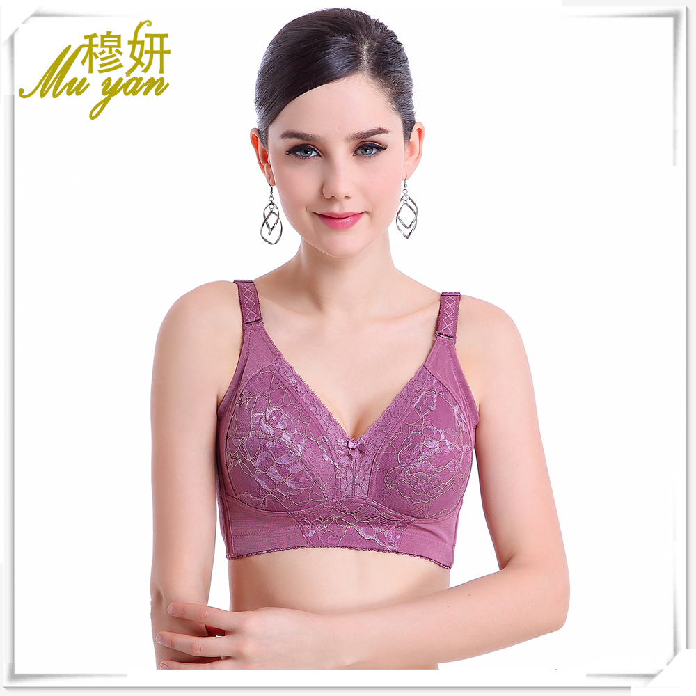 Womens Lingerie Stores 20