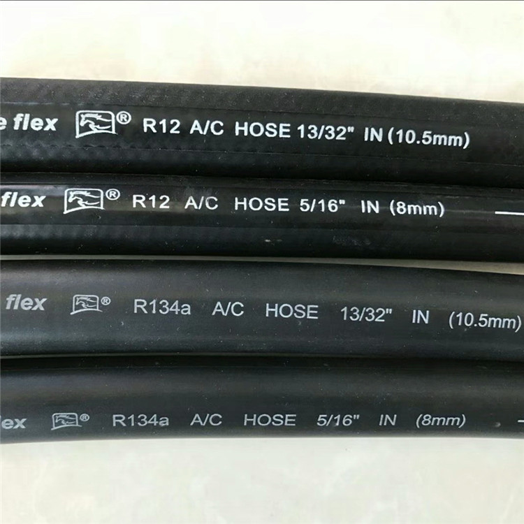 China factory R12 R134A 2046 galaxy 4826 A/C hose car air conditioning Rubber hoses