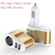 New desing Car Charger Dual USB Cigarette Lighter One care two mobile phone car charger
